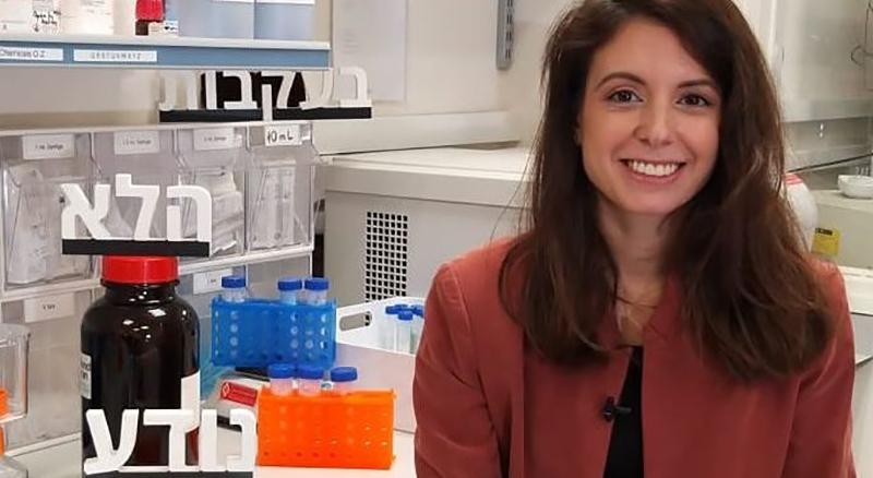 Ines Zucker Universidad Tel Aviv Ozono Coronavirus Covid